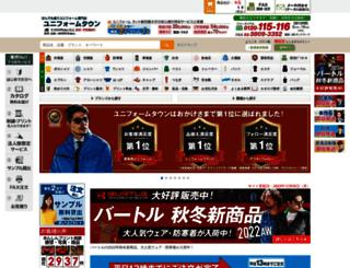 l-m.co.jp screenshot