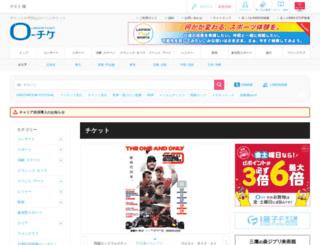 l-tike.com screenshot