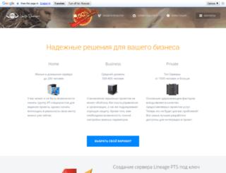 l2-dev.ru screenshot