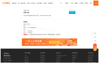 l38.net screenshot