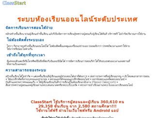 l3nr.org screenshot