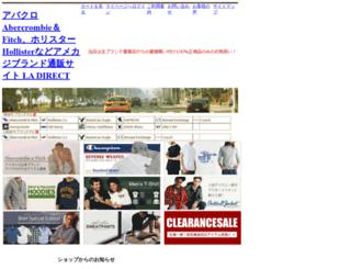la-direct.net screenshot
