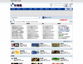 la-forum.org screenshot