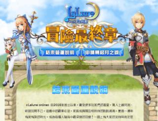 la.lager.com.tw screenshot