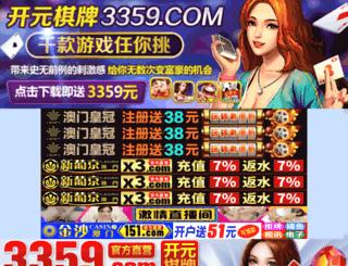 la0666.com screenshot