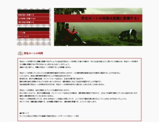 laaneworld.com screenshot