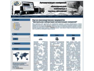 lab-centre.ru screenshot