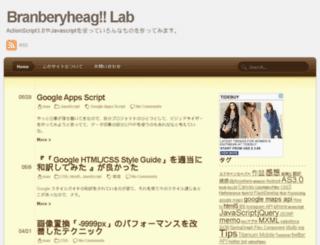 lab.branberyheag.com screenshot