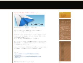 lab.sarusaruworld.com screenshot