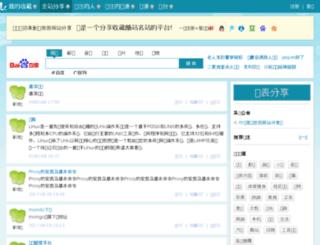 lababa.net screenshot
