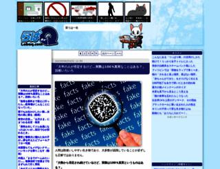 labaq.com screenshot
