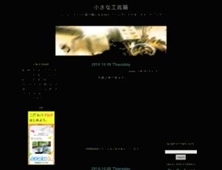 labelbito-mrk.jugem.jp screenshot