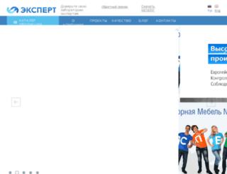 labexpert.vis-design.com screenshot