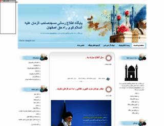 labeyk.parsiblog.com screenshot