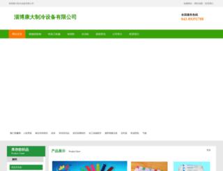 labirintoassustador.com screenshot