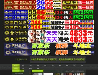 labmach.com screenshot