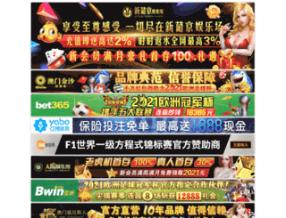 labnolebooks.com screenshot