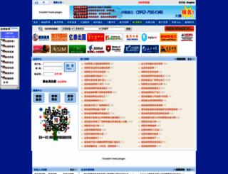 labourchina.com screenshot