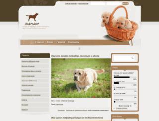labrador-retriver.ru screenshot