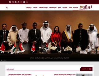 labregah.com screenshot