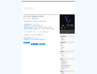 labs.karappo.net screenshot