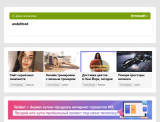 labstyle.ru screenshot