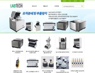 labtech.or.kr screenshot