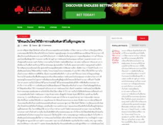 lacajadepandoraonline.com screenshot