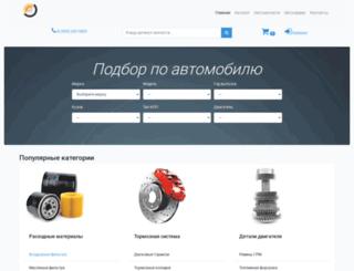 lacars.ru screenshot