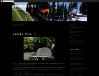 lacream.blogspot.jp screenshot