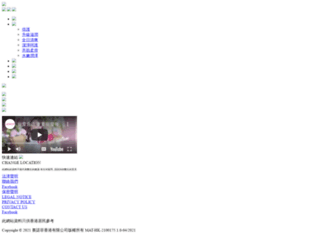 lactacyd.hk screenshot