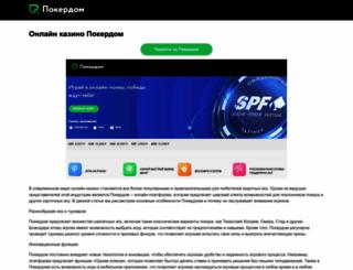 lada-kalina.ru screenshot