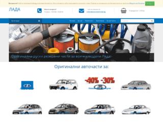 lada.bg screenshot