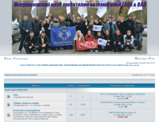 lada.net.ua screenshot