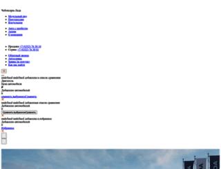 lada21.ru screenshot