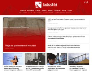 ladoshki.ch screenshot