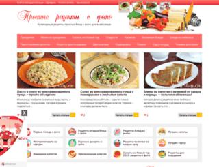 lady-day.ru screenshot