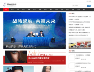 lady04.com screenshot