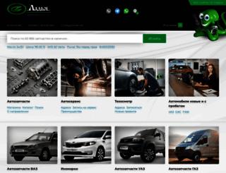 ladya-avto.ru screenshot
