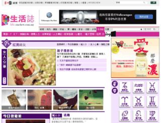 ladyzone.sinchew-i.com screenshot