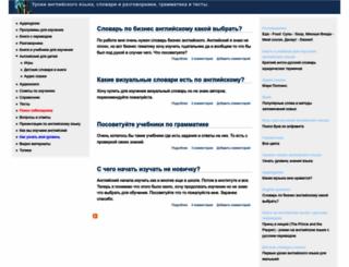 laem.ru screenshot