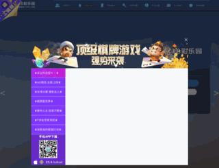 laet-ba.com screenshot