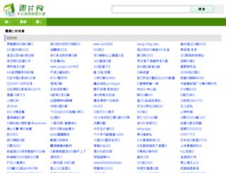 lafarge-gypsum.cn screenshot