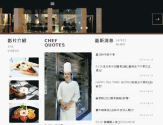lafete.com.tw screenshot
