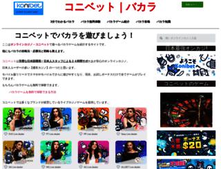 lafy.jp screenshot