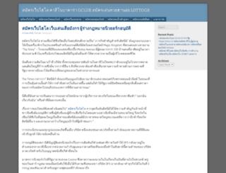 laguilddragoteks.topgoo.net screenshot