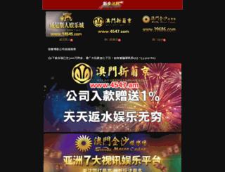 lagulagump3.com screenshot