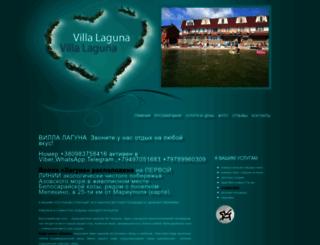 laguna.dn.ua screenshot