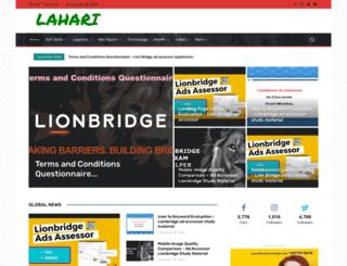 lahari.net screenshot