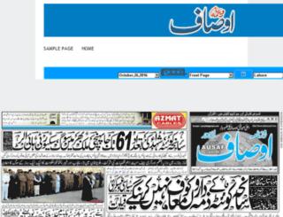lahore.ausaf.pk screenshot